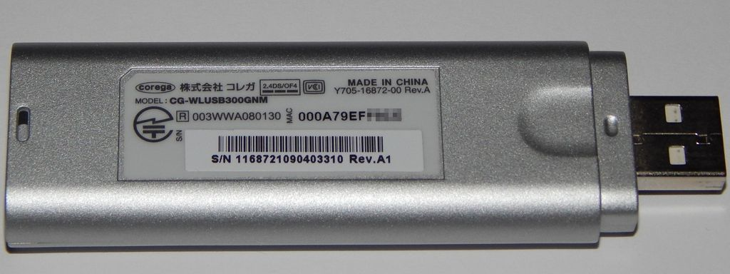 functioning-cg-wlusb300gnm-as-wi-fi-router_02
