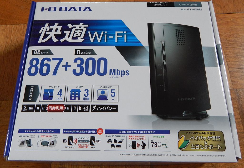 intel-dual-band-wireless-ac-7260_07