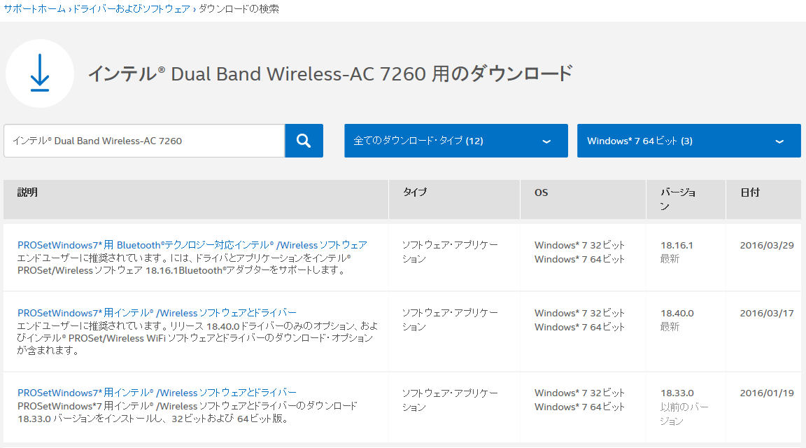 intel-dual-band-wireless-ac-7260_19