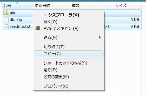 wordpress_install_to_sqlite_lolipop_02