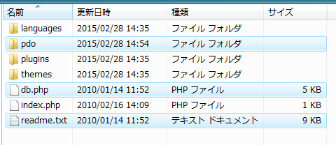 wordpress_install_to_sqlite_lolipop_03