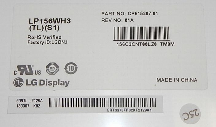 replace-monitor-of-ah53k_10