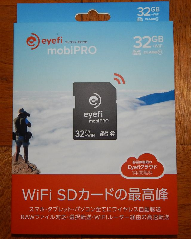 eyefi-mobipro-32gb-efj-mp-32_02
