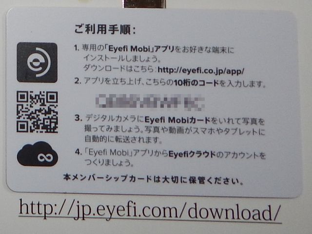 eyefi-mobipro-32gb-efj-mp-32_06