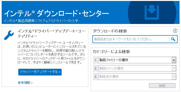 lifebook-e741c-driver_02
