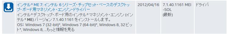 lifebook-e741c-driver_12