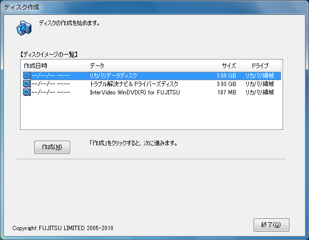recovery-lifebook-e741c_03