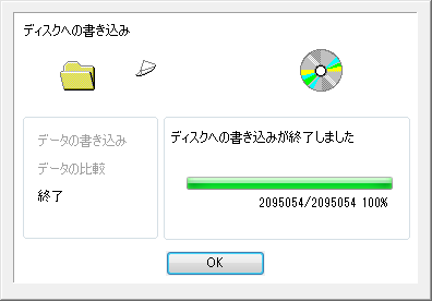 recovery-lifebook-e741c_06