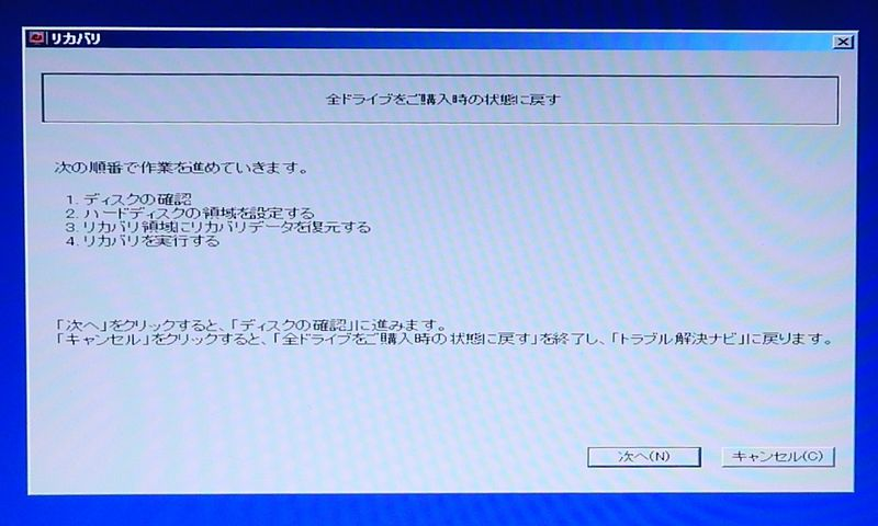 recovery-lifebook-e741c_10