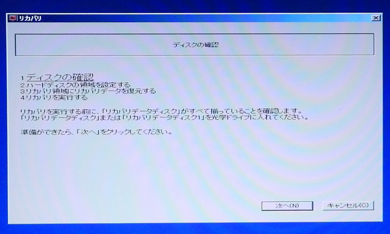 recovery-lifebook-e741c_11