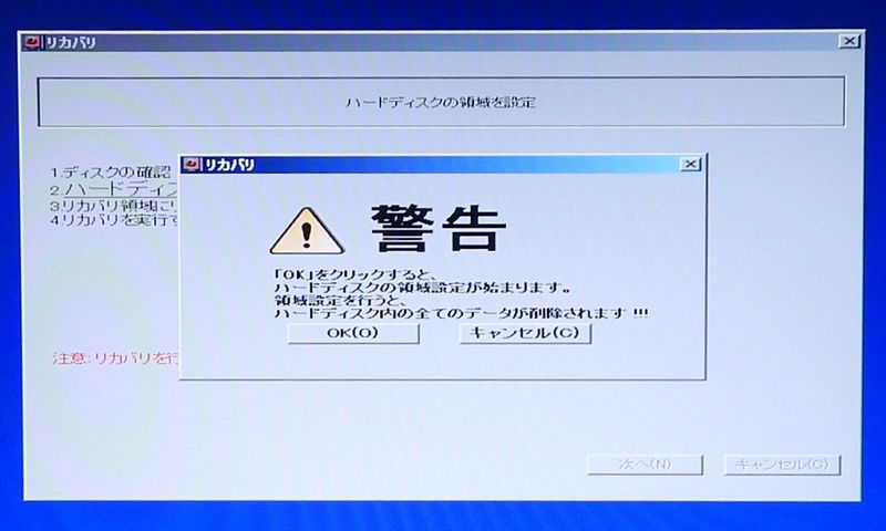 recovery-lifebook-e741c_15