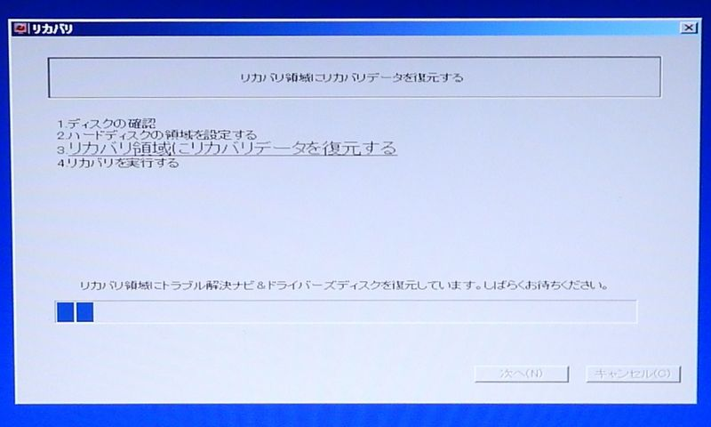 recovery-lifebook-e741c_17
