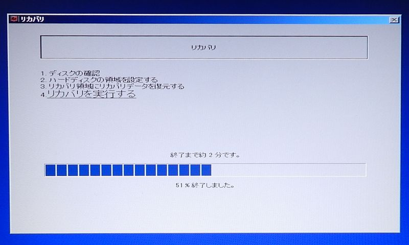 recovery-lifebook-e741c_22