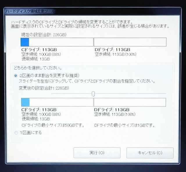 recovery-lifebook-e741c_25