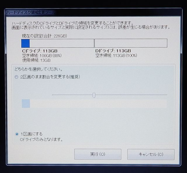 recovery-lifebook-e741c_26