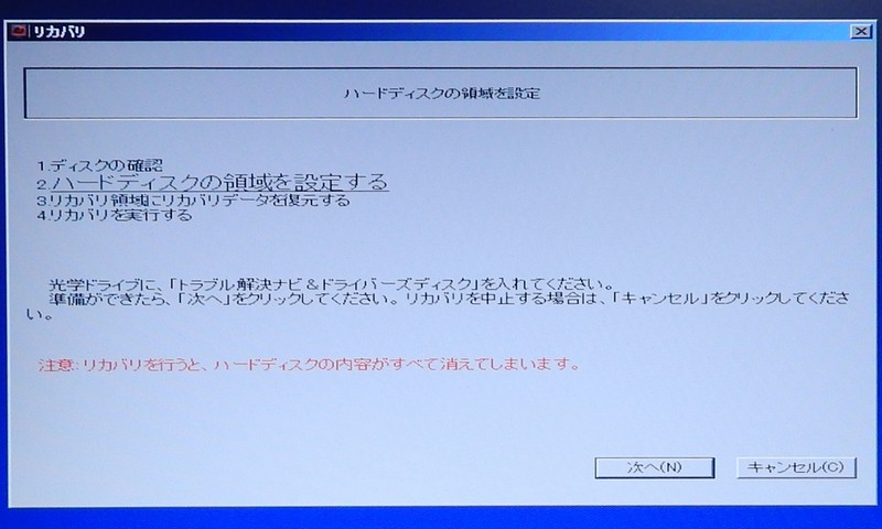recovery-lifebook-e741c_29