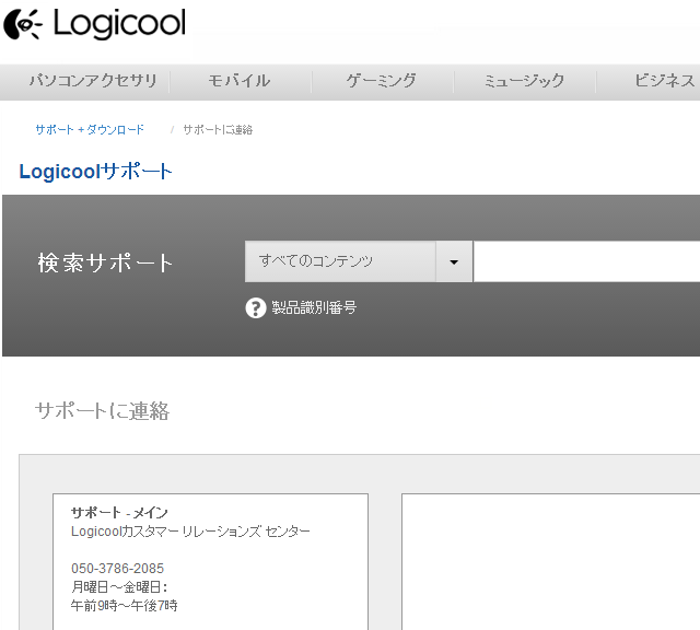logicool-m510-exchange_04