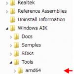 Windows7 全エディションインストールディスク作成