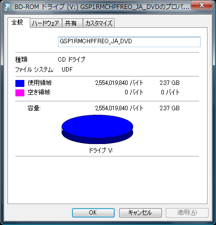 how-to-make-windows7-all-edition-install-disc_06