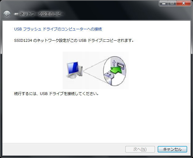 save-wi-fi-setting-and-restore_03