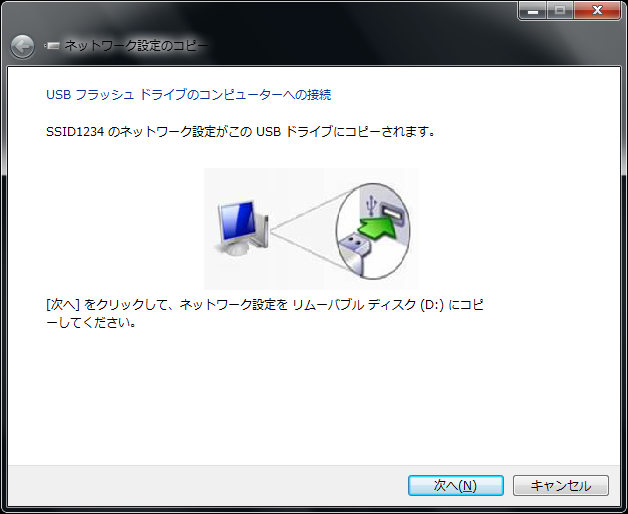 save-wi-fi-setting-and-restore_04