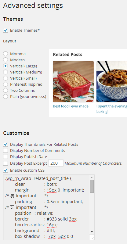customize-wordpress-related-posts-css_08