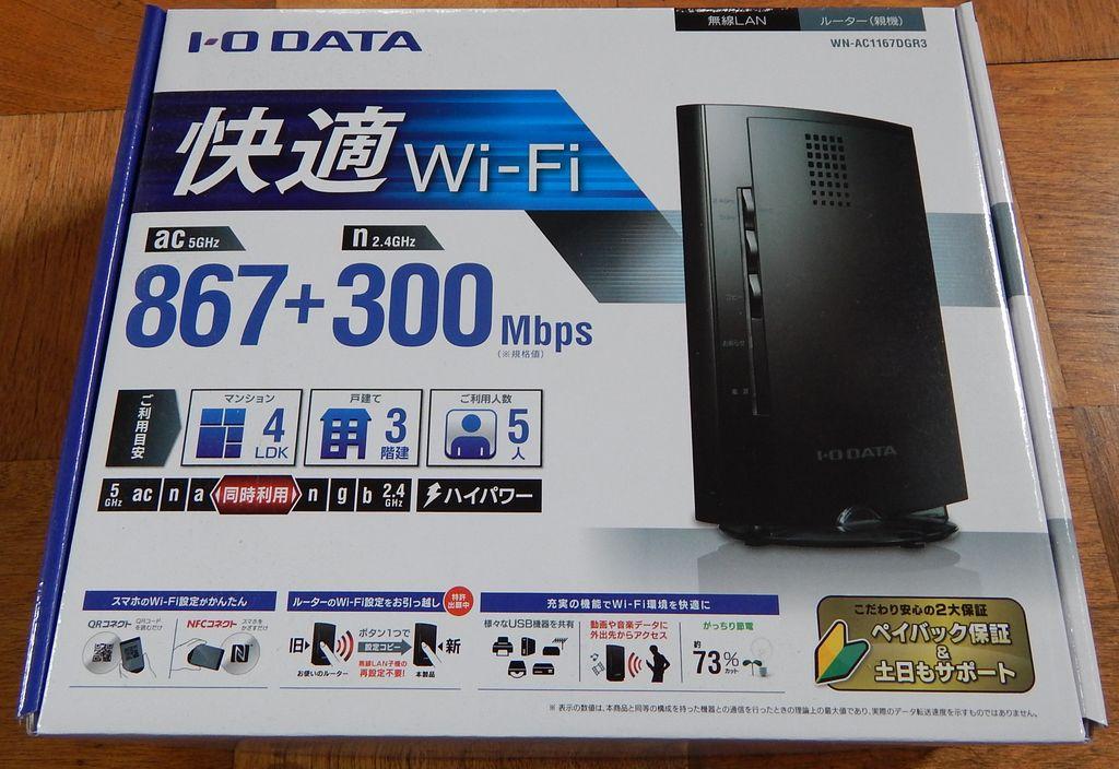 intel-dual-band-wireless-ac-7260_07