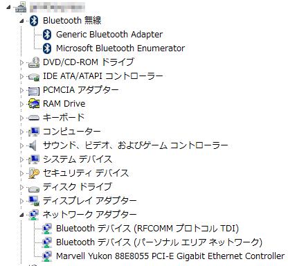 intel-dual-band-wireless-ac-7260_08