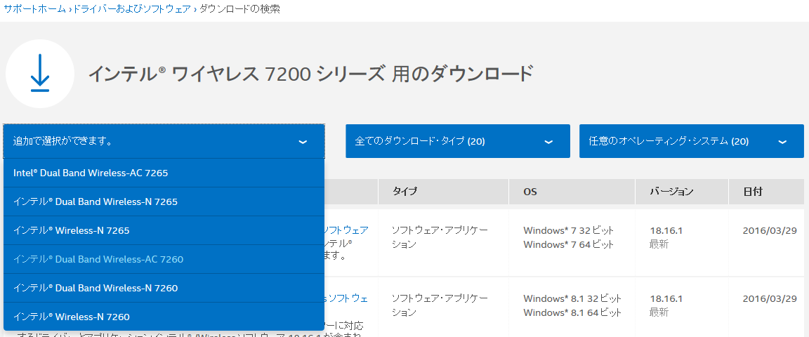 intel-dual-band-wireless-ac-7260_17