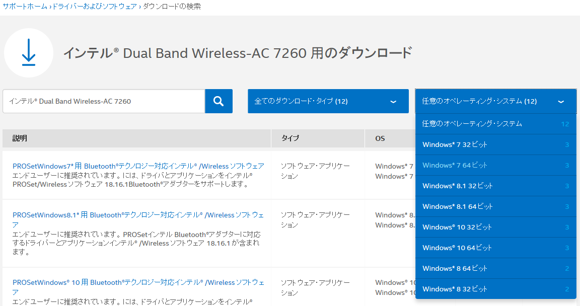 intel-dual-band-wireless-ac-7260_18