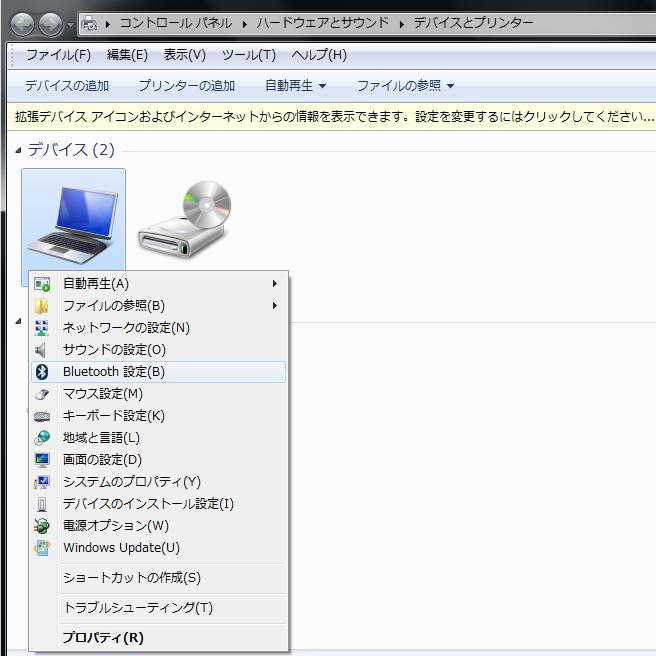 intel-dual-band-wireless-ac-7260_20