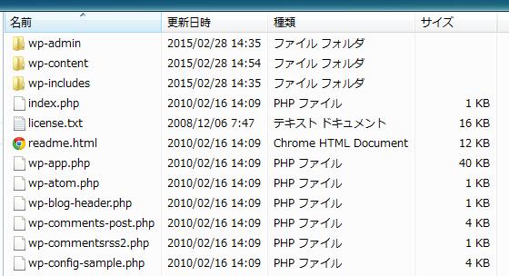 wordpress_install_to_sqlite_lolipop_04