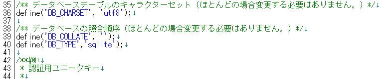 wordpress_install_to_sqlite_lolipop_05