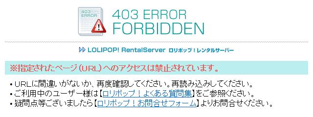 add-subdomain-to-muumuu-domain_08
