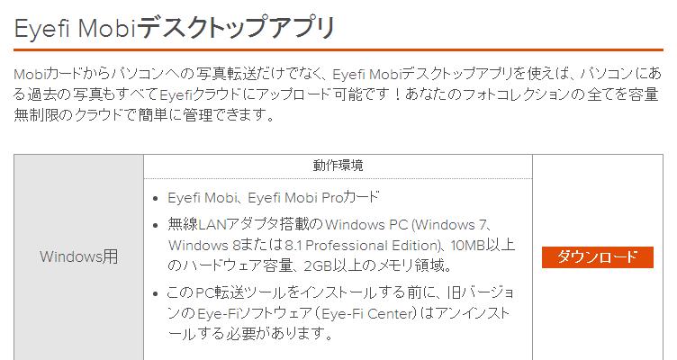 eyefi-mobipro-32gb-efj-mp-32_07