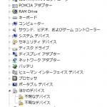 富士通製ノートPCの「不明なデバイス」のドライバのインストール