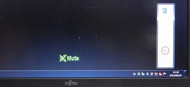 fujitsu-unknown-device-driver_04