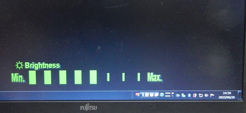 fujitsu-unknown-device-driver_05