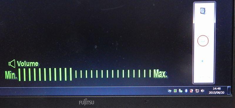 fujitsu-unknown-device-driver_06