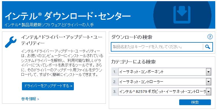 lifebook-e741c-driver_03