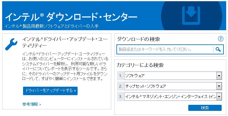 lifebook-e741c-driver_10