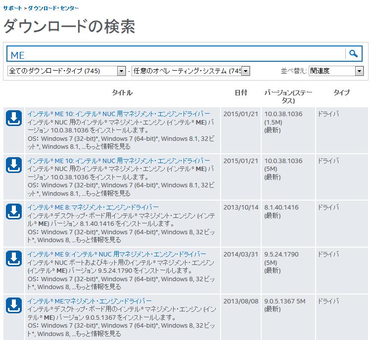 lifebook-e741c-driver_11