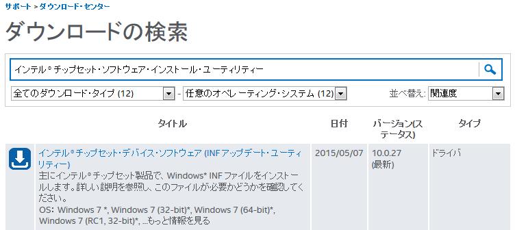 lifebook-e741c-driver_14