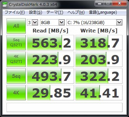 premier-pro-sp600-asp600s3-256gm-c-r2_05