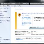 Windows UpdateがWin7とVistaで遅い・進まない場合の対策の1つはひたすら待つ事