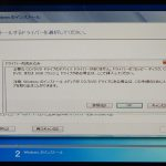 Ryzen環境にWindows7をインストールする方法。USBは使えないので