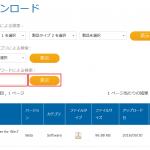 M.2 NVMe SSDにWindows7をインストールする方法【図解】