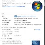 Windows10への無料アップデート方法【2018年2月・自作もOK】